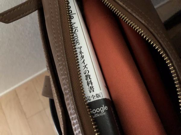 鞄の中に収まるのんくら本