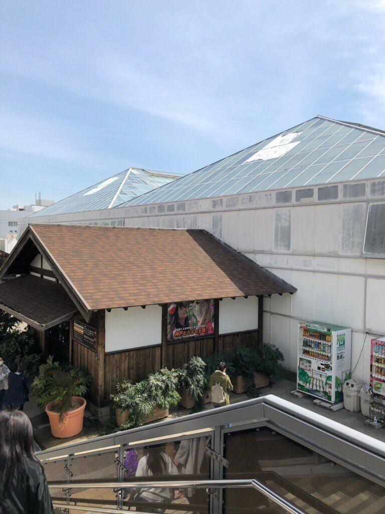 神戸どうぶつ王国の入口外観
